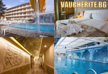 Балнео пакет от хотел Аура, Велинград! 3, 5 или 7 нощувки със закуски, обеди и вечери + 3 процедури на човек на ден + минерални басейни, СПА зона и детски кът