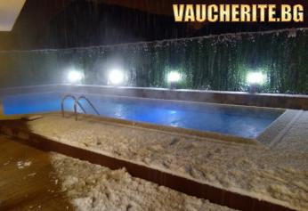 Коледа в с. Баня, до Банско! 3 нощувки със закуски и вечери (едната Празнична) + минерален басейн от хотел Минерал 56