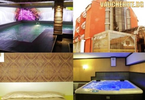 Закуска или закуска и вечеря + минерален басейн, сауна, парна баня и джакузи от хотел Виа Лакус, Сапарева Баня