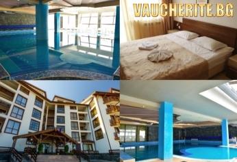 Закуска или закуска и вечеря + басейн и релакс зона от хотел Белведере, Банско