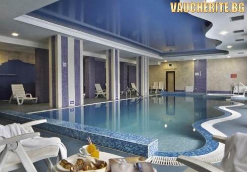 Закуска и вечеря + закрит плувен басейн, джакузи и фитнес от хотел Родопски дом, Чепеларе