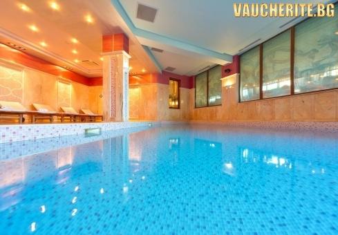 Закуска + минерален басейн и релакс център от Хотел Клуб Централ, Хисаря
