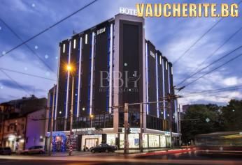 Закуска + интернет, закрит и открит паркинг от Бест Бутик Хотел, Стара Загора