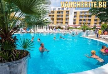 Аll inclusive + басейн, шезлонг и чадър край басейна и фитнес от хотел Сън Палас, Слънчев бряг