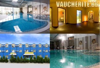 Закуска или закуска и вечеря + вътрешен басейн и СПА център (в хотел Дипломат Плаза) от хотел Дипломат Парк, Луковит