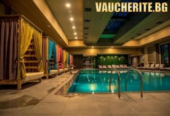 Закуска и вечеря + минерален басейн и СПА център от Арте СПА и Парк хотел, Велинград