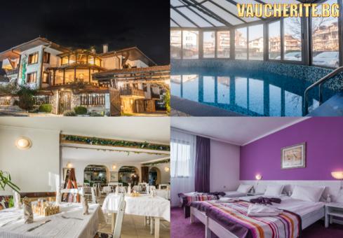 All Inclusive + вътрешен басейн, релакс зона, паркинг и интернет от хотел Грами, Банско