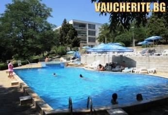 All Inclusive + басейн, детски кът, интернет и паркинг от хотел Нептун, Св. Константин и Елена
