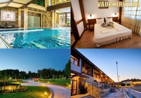 Закуска + вътрешен басейн, СПА център и тур в конната база от хотел Тракиец, с. Житница до Хисаря