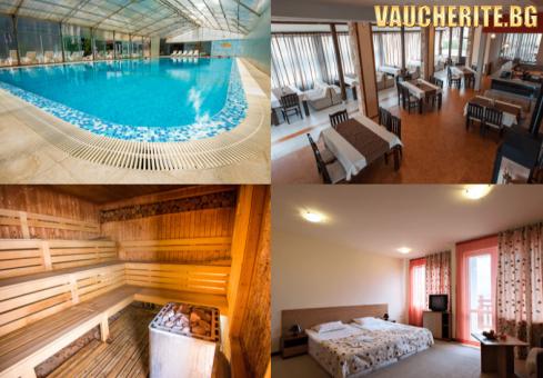 Закуска и вечеря + минерален басейн и СПА от хотел Вита Спрингс, с. Баня, до Банско
