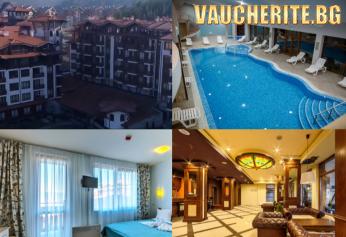 Закуска + отопляем басейн и СПА център от Парк хотел Панорама, Банско