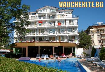 Закуска, закуска и вечеря или закуска, обяд и вечеря + басейн, интернет и паркинг от хотел Лотос, Китен на 50м. от плажа