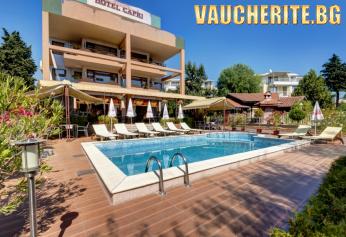 Нощувка + басейн и паркинг от хотел Капри, Несебър