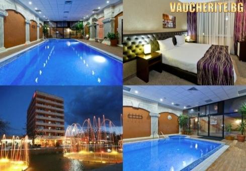 ПАКЕТ ЗДРАВЕ от хотел Свети Никола, Сандански! 3 нощувки със закуски + лекарски преглед, 3 физиотерапии, 1 масаж, 1 лечебна вана, минерален басейн и СПА център