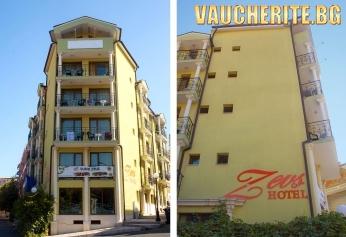 Нощувка, нощувка със закуска или закуска и вечеря + интернет и паркинг от хотел Зевс, на 300м. от плажа в Поморие
