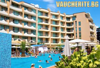 All inclusive + ползване на басейн от хотел Гренада НА 100м. ОТ ПЛАЖА
