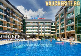 All Inclusive + басейн, чадър и шезлонг около басейна и АНИМАЦИЯ от хотел Диамант, Слънчев бряг