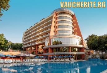 Ultra All Inclusive + външен и ВЪТРЕШЕН басейн, анимация, паркинг и интернет от хотел Атлас, Златни пясъци, на 350м от плажа