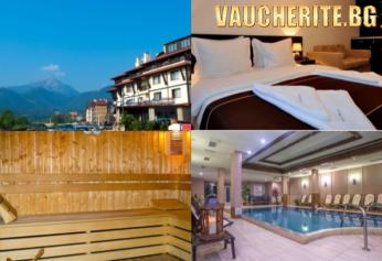 All Inclusive Light + вътрешен басейн, сауна, интернет и паркинг от хотел Мария-Антоанета Резиденс, Банско