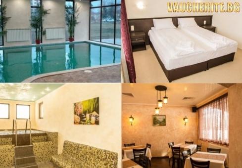 Закуска и вечеря + минерален басейн, джакузи и сауна от хотел Релакс, Велинград