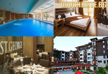 Закуска, вечеря и напитки или All Inclusive Light + закрит минерален басейн и СПА център от хотел Свети Георги, Банско