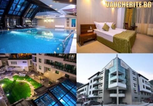 Закуска + минерален басейн, СПА център, солна стая и детски кът от хотел Персенк 5*, Девин