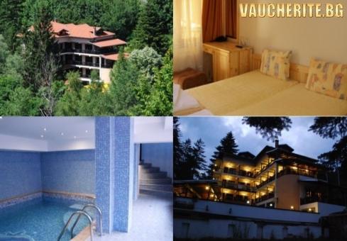 Закуска и вечеря + басейн, интернет и паркинг от хотел Илинден, Шипково