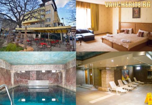 Закуска и вечеря + ТОПЪЛ МИНЕРАЛЕН БАСЕЙН, джакузи и парна баня от хотел България, Велинград