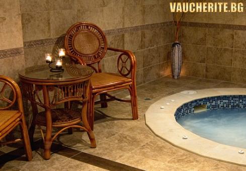 Закуска + сауна, парна баня, интернет и паркинг от Парк Хотел Севастократор, Арбанаси